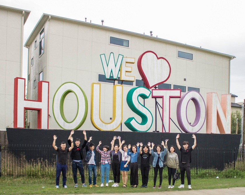 SHSU, LEAP Center, Center for Law Engagement And Politics, David Adickes, We Heart Houston